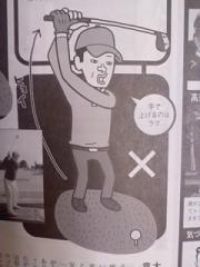 50代ゴルフ2