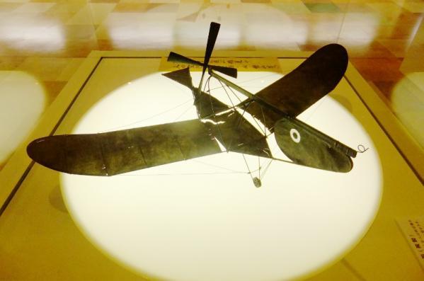 カラス型飛行器