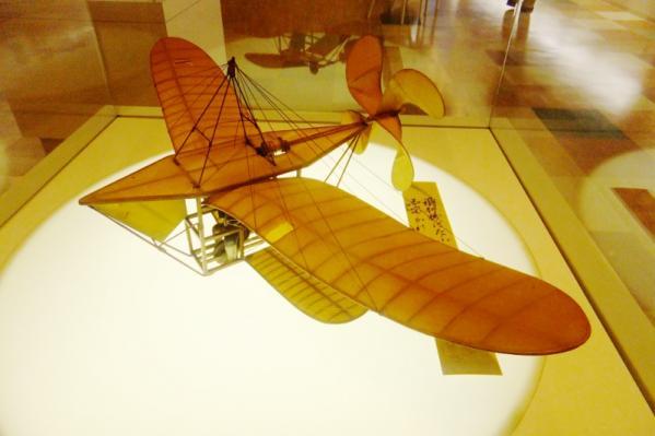 玉虫形飛行器模型