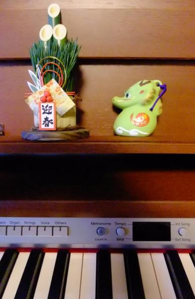 ピアノ新年