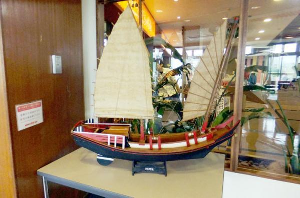 古式琉球船模型