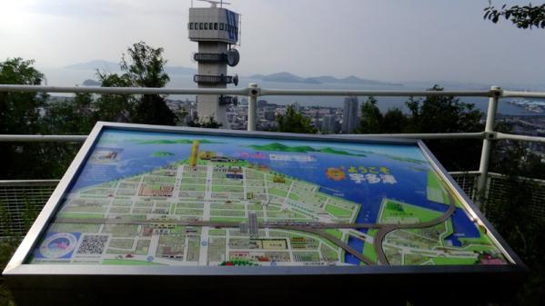 青野山展望台