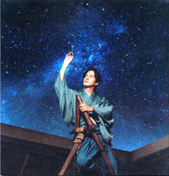 星を見る安井算哲