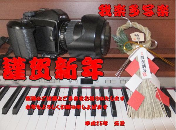 カメラとピアノ02