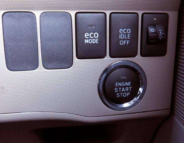 エンジンスターツボタン
