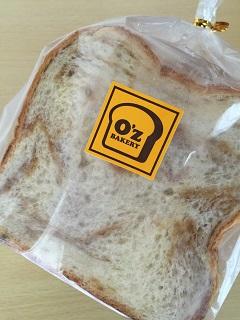 オズ ベーカリー キャラメルマーブル食パン
