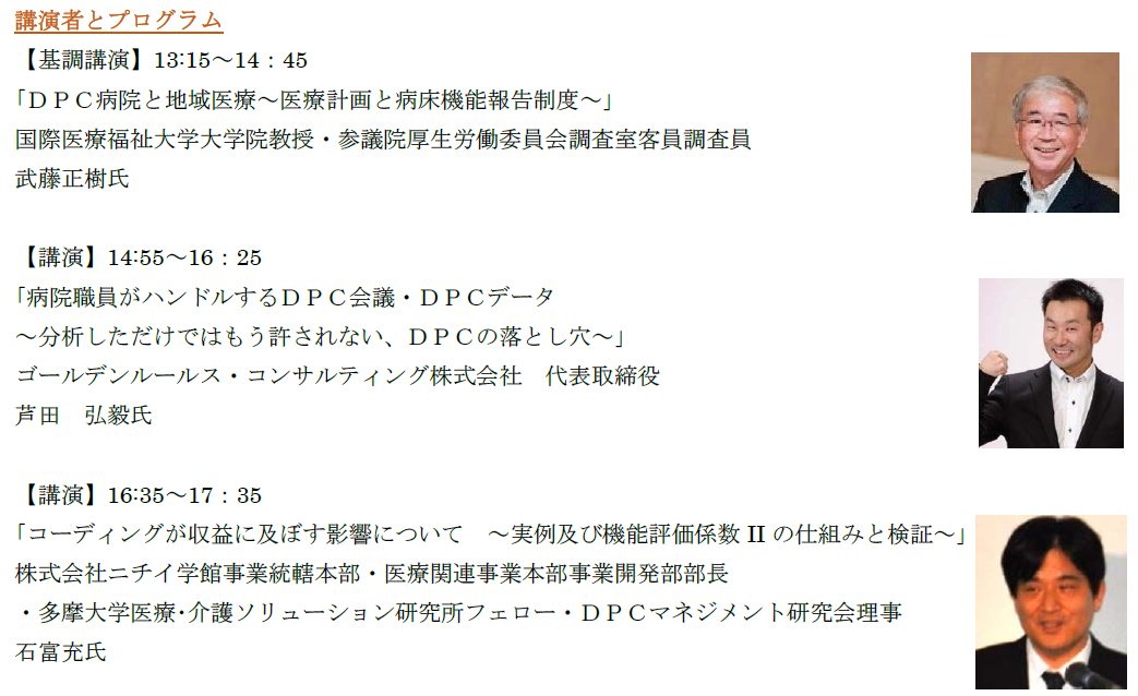 20141103222638eb5.png