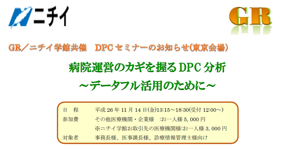 201411032230530ce.png