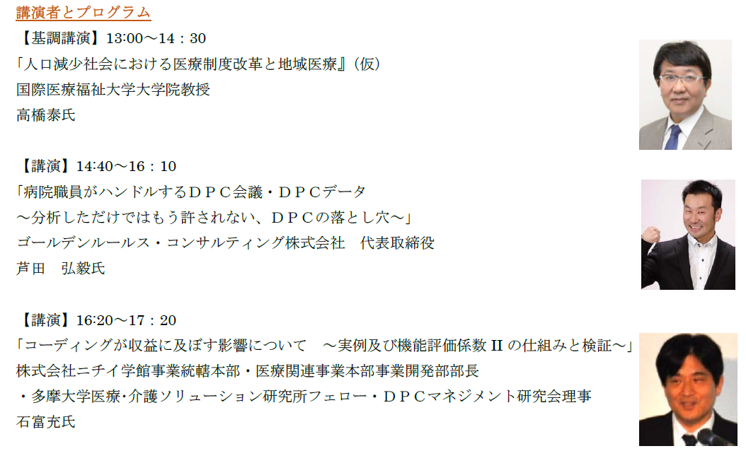 20141201150702c56.png