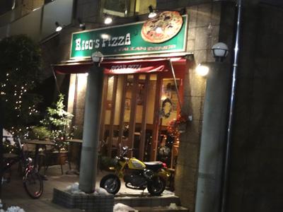 RICO'S  PIZZA & ITALIAN DINER