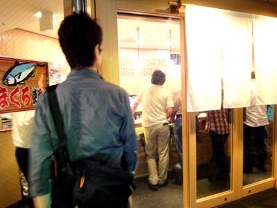 お寿司屋さん、マグロ人、