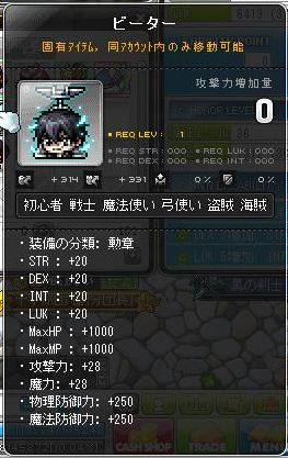 Maple131201_000112.jpg