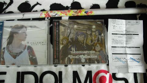 THE IDOLM@STER Vocal Collection