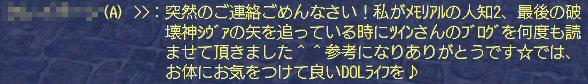 Image10_20141028015557429.jpg