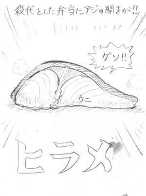 bunyaneko_33.jpg