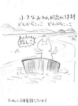 bunyaneko_35.jpg