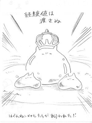 bunyaneko_37.jpg