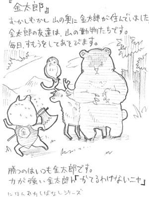 bunyaneko_39.jpg