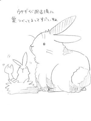 bunyaneko_47.jpg