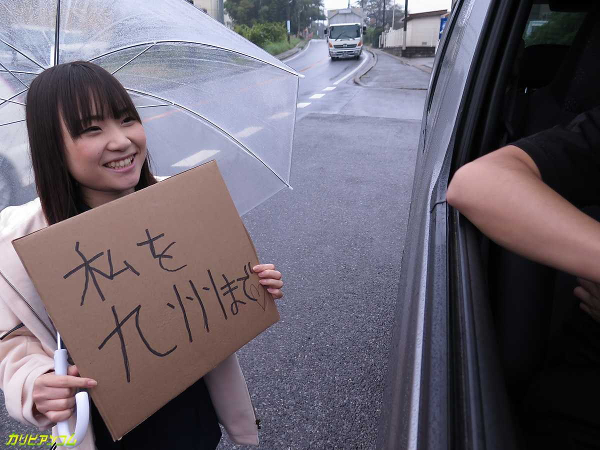 今すぐ乗せてあげたい!お礼を体で払ってくれるスケベなヒッチハイク娘たち