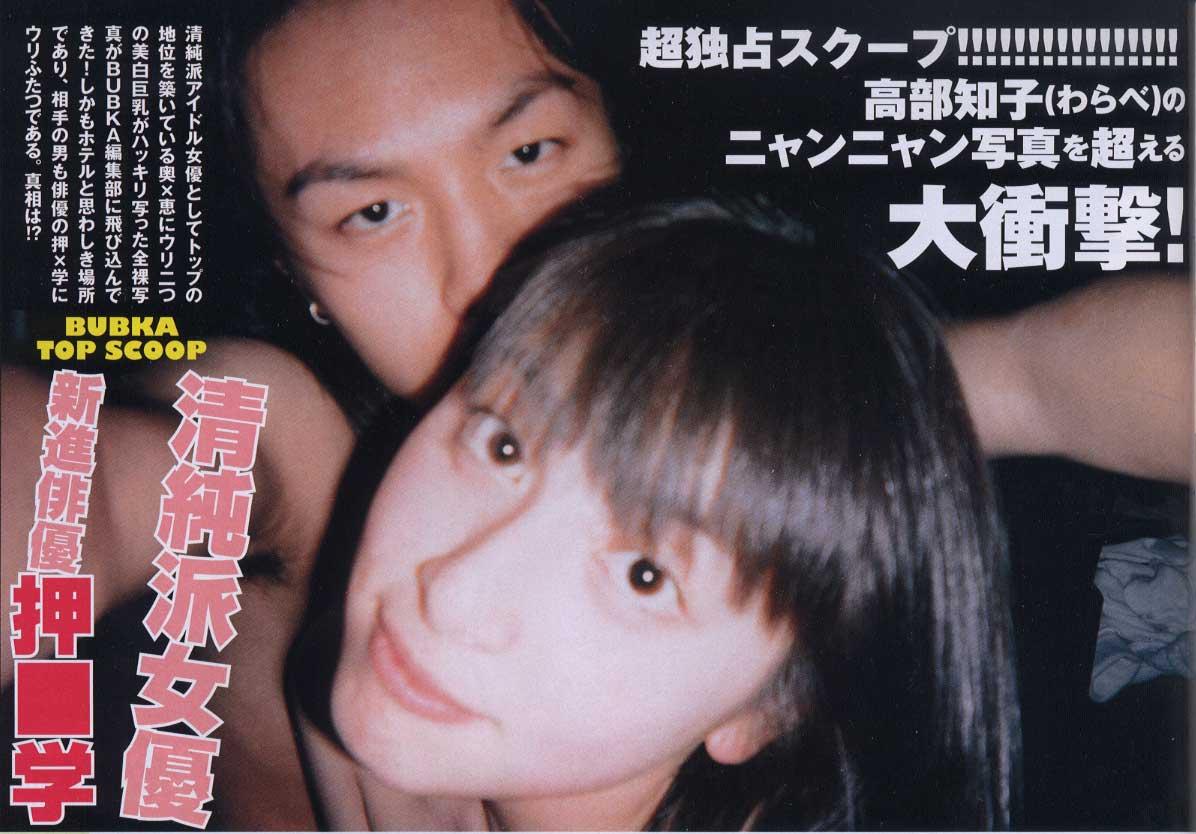 20120216_oshio_17.jpg