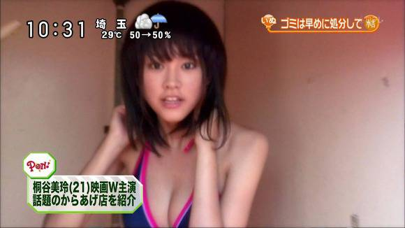 さんまが桐谷美玲のおっぱいにセクハラしまくりで話題だwww