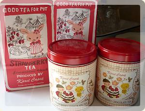 カレルチャペック紅茶
