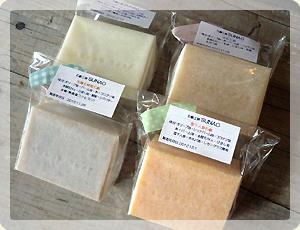 石鹸工房SUNAO