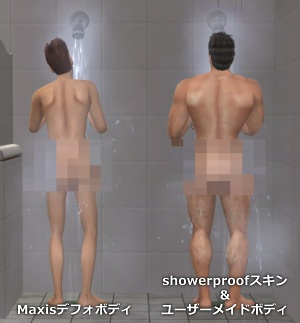 裸マッチョにする方法(マニアック編)