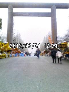 2012040321525587d.jpg