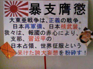 moblog_be8348ec.jpg