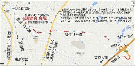 mapibaragi01_2014013121304459f.jpg