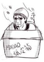 I博madao
