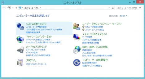 起動ディスクのパーテーション作成_03b