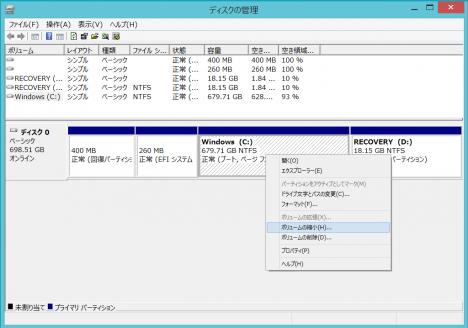 起動ディスクのパーテーション作成_06c
