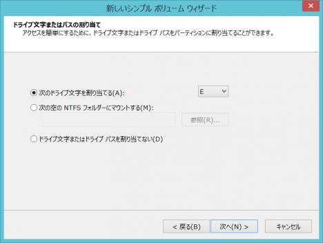 新しいシンプルボリューム_04