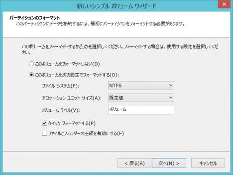 新しいシンプルボリューム_05