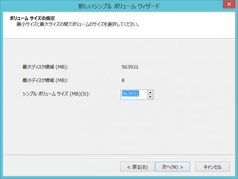 新しいシンプルボリューム_563938