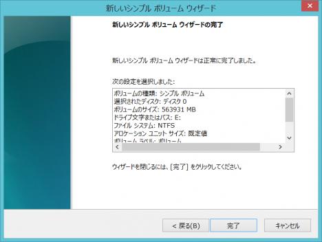 新しいシンプルボリューム_563938_02