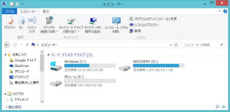 起動ディスクのパーテーション作成129GB129GB 550GB_02