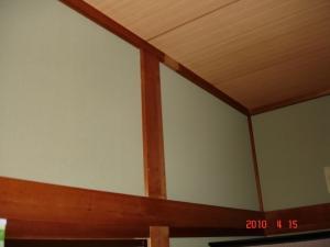 壁紙張替(クロス張替)和室