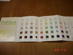 ポポラシリーズ 全50色に
