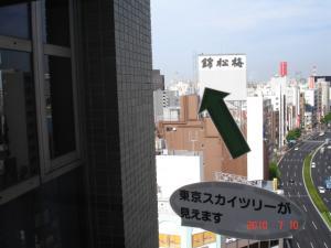 10F展望休憩室から東京スカイツリーが遠くに見えます
