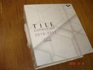 東リ タイルコレクション