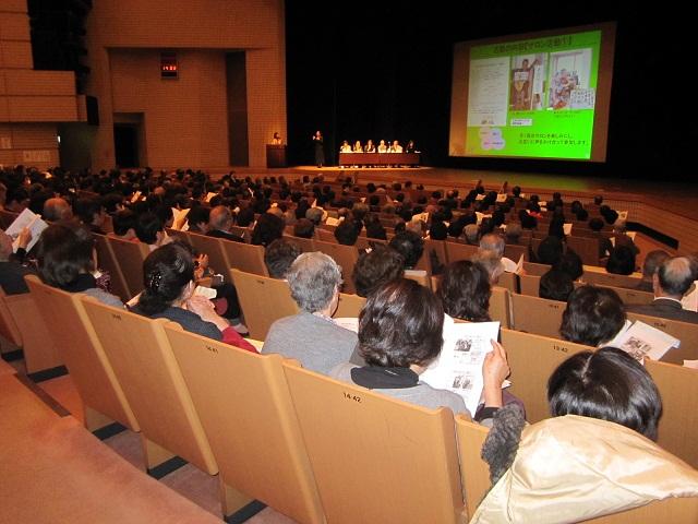 第5回 福祉大会 デジカメ ブログ073