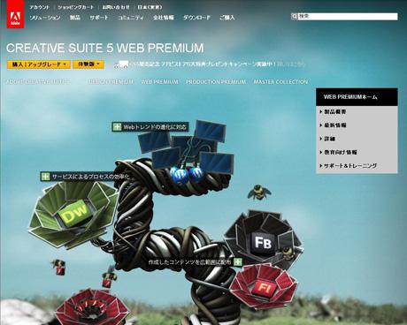 ADOBE CREATIVE SUITE 5 WEB PREMIUM