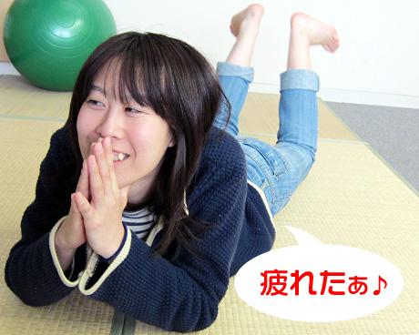 yamamoto_20100529_gazousyori_moji.jpg