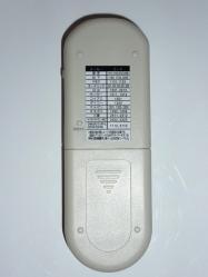 OCR-01の裏側写真
