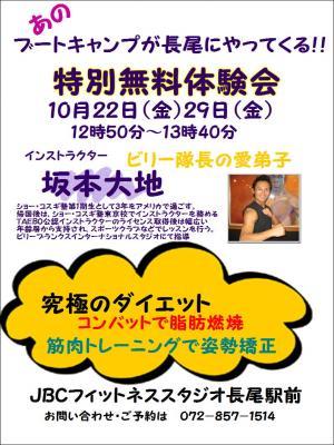 繝悶・繝・convert_20101006140134