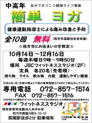 邁。蜊倥Κ繧ャ_convert_20101006141303